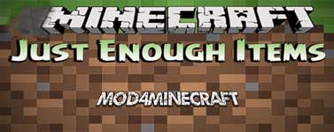 Just Enough Items (JEI) Mod 1.16.5/1.15.2/1.14.4/1.12.2