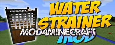 Water Strainer Mod 1.14.4/1.12.2