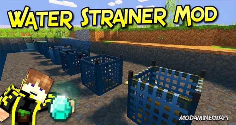 Water Strainer Mod 1.16.4/1.15.2/1.12.2