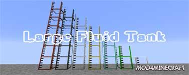 Large Fluid Tank Mod 1.16.4/1.15.2/1.12.2