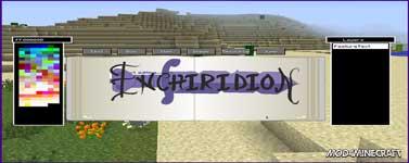 Enchiridion Mod 1.12.2/1.10.2/1.7.10