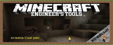 Engineer's Tools Mod 1.16.4/1.15.2/1.12.2