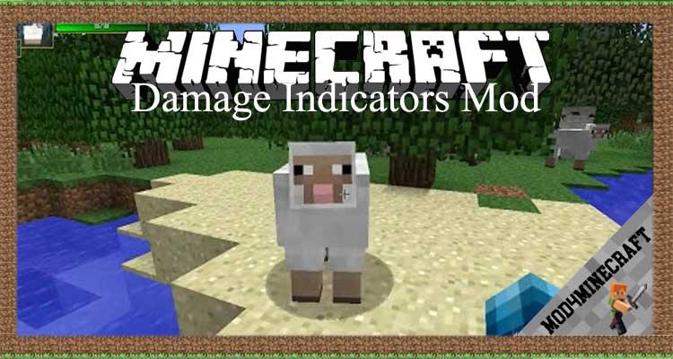 Damage Indicators Mod 1.12.2/1.7.10