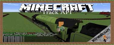 Track API Mod 1.16.4/1.12.2/1.7.10