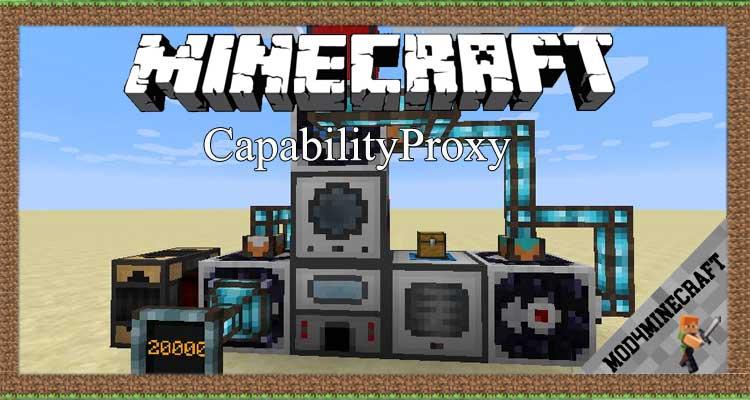 CapabilityProxy Mod 1.16.5/1.15.2/1.12.2