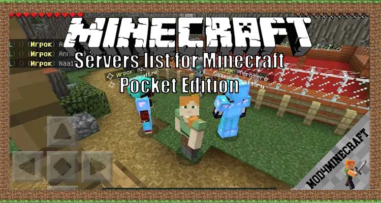 Servers list for Minecraft Pocket Edition APK For Android